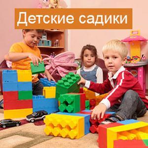 Детские сады Ертарского