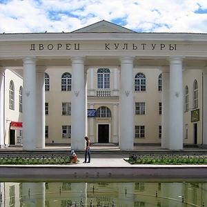 Дворцы и дома культуры Ертарского