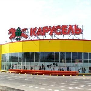Гипермаркеты Ертарского