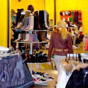 Магазины одежды и обуви Ертарского