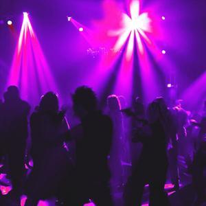 Ночные клубы Ертарского