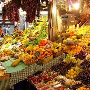 Рынки Ертарского