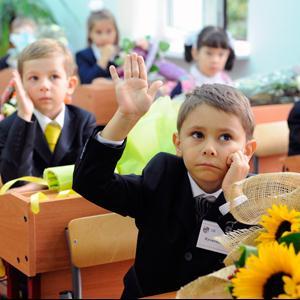 Школы Ертарского