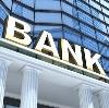 Банки в Ертарском