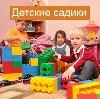 Детские сады в Ертарском
