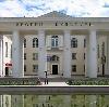 Дворцы и дома культуры в Ертарском
