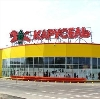 Гипермаркеты в Ертарском