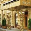 Гостиницы в Ертарском