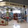 Книжные магазины в Ертарском