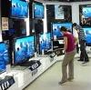 Магазины электроники в Ертарском