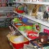 Магазины хозтоваров в Ертарском