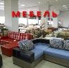Магазины мебели в Ертарском