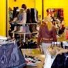 Магазины одежды и обуви в Ертарском