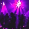 Ночные клубы в Ертарском