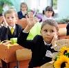 Школы в Ертарском