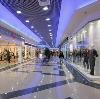 Торговые центры в Ертарском