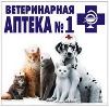Ветеринарные аптеки в Ертарском