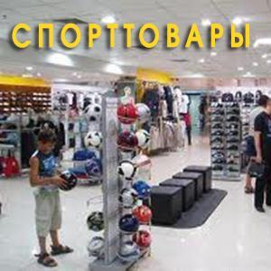 Спортивные магазины Ертарского