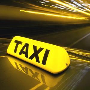 Такси Ертарского